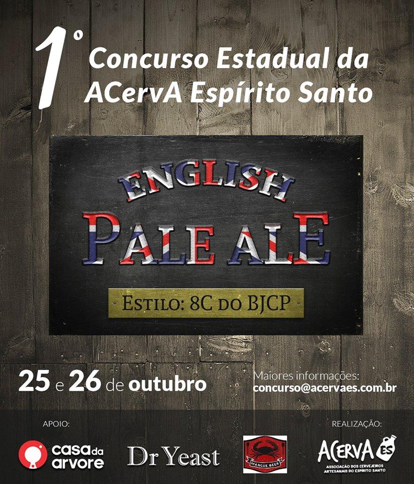 1 Concurso Estadual ACervA-ES 2014